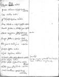 16840500 Lidmaat: Atzo Nicolai en Tettje Goijtses