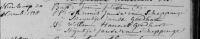 17781120 Doop Scheppinge van, Joannes