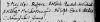 16810503 Doop Aelbert (Hendricks)